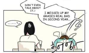 norae bad grades